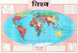 World map in Hindi, India